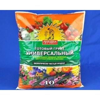 ГРУНТ УНИВЕРСАЛЬНЫЙ -Агроном 10 л.