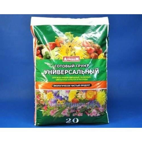 Грунт универсальный Агроном 20 л купить в Москве
