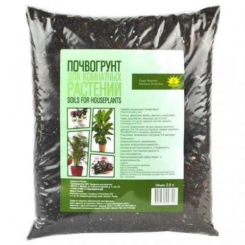 Universal earth. Soil for indoor plants 2.5 l.