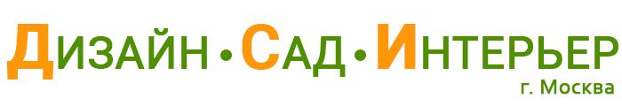 Интернет-магазин Дизайн | Сад | Интерьер, г. Москва